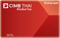 �ѵ��ôԵ CIMB ExtraCash | �Թ���� CIMB ExtraCash