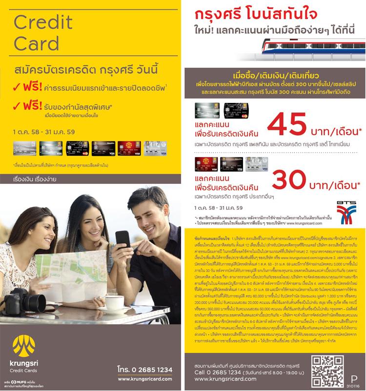 HomePro Visa Card